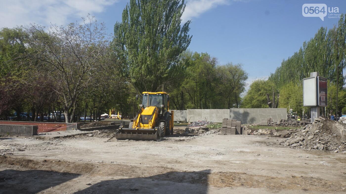 """Перед """"Еврофестом"""" в криворожском парке наводят порядок - работают без выходных, - ФОТО , фото-2"""