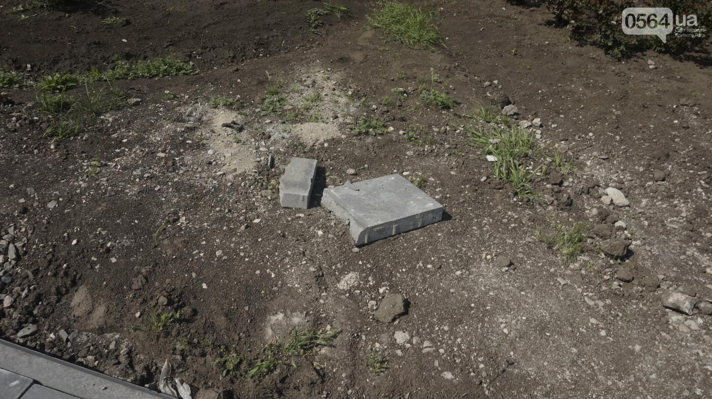"""Перед """"Еврофестом"""" в криворожском парке наводят порядок - работают без выходных, - ФОТО , фото-5"""
