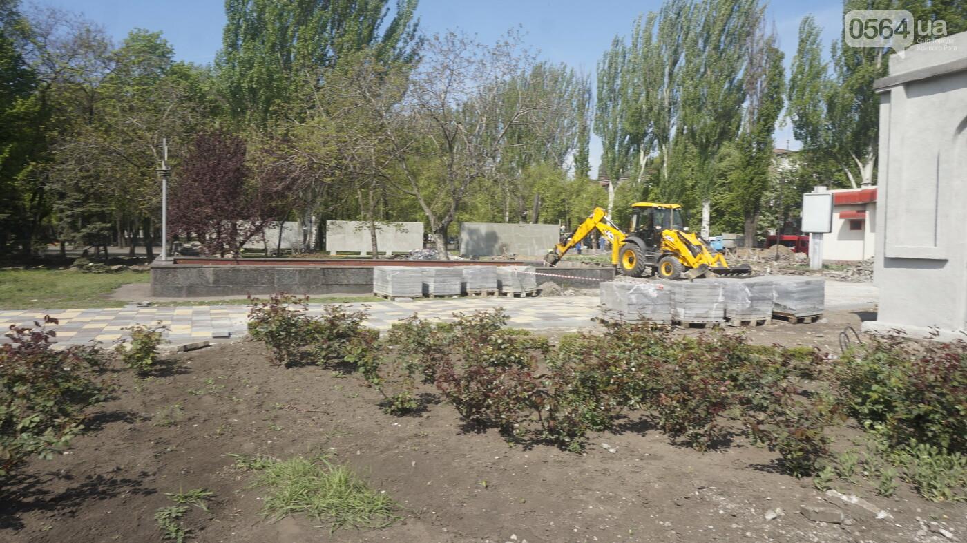 """Перед """"Еврофестом"""" в криворожском парке наводят порядок - работают без выходных, - ФОТО , фото-6"""
