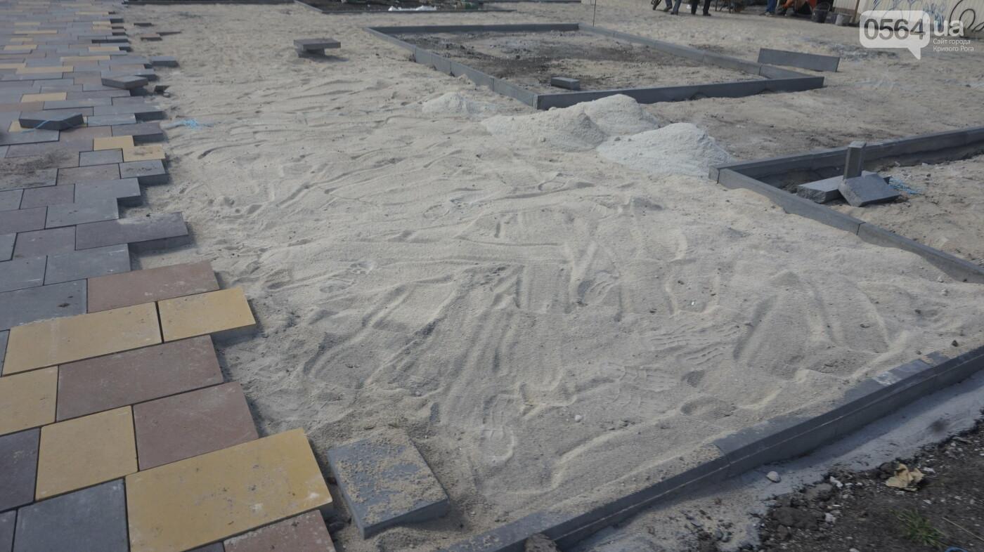 """Перед """"Еврофестом"""" в криворожском парке наводят порядок - работают без выходных, - ФОТО , фото-9"""