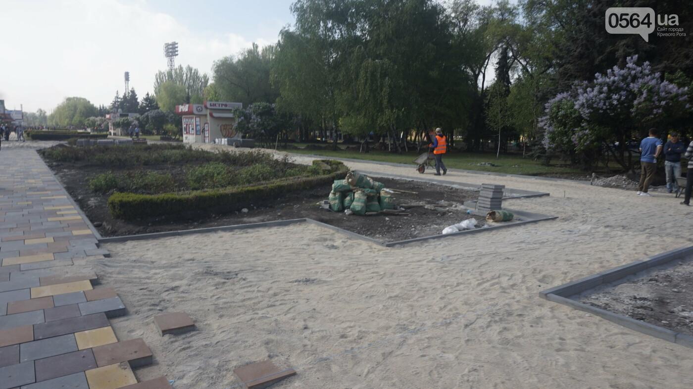 """Перед """"Еврофестом"""" в криворожском парке наводят порядок - работают без выходных, - ФОТО , фото-10"""