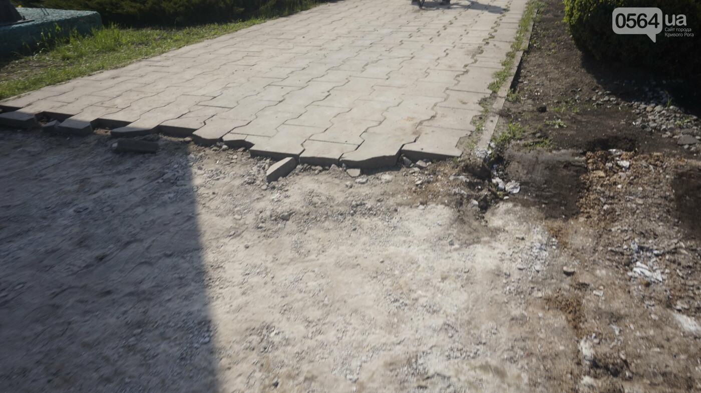 """Перед """"Еврофестом"""" в криворожском парке наводят порядок - работают без выходных, - ФОТО , фото-12"""