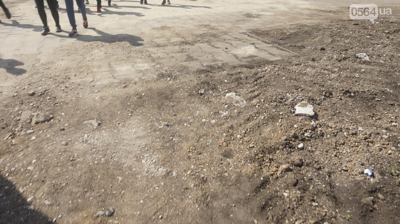 """Перед """"Еврофестом"""" в криворожском парке наводят порядок - работают без выходных, - ФОТО , фото-14"""