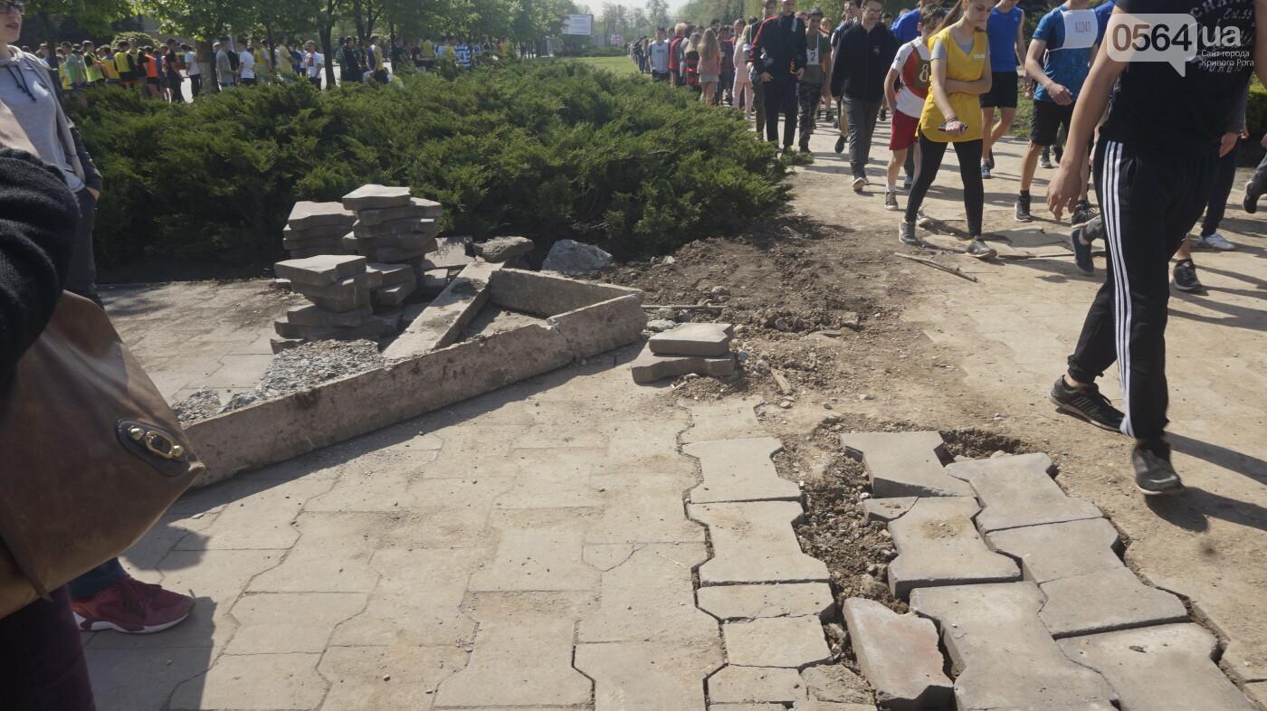 """Перед """"Еврофестом"""" в криворожском парке наводят порядок - работают без выходных, - ФОТО , фото-19"""