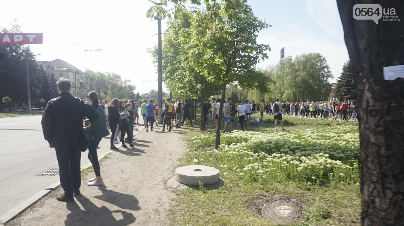 Тысячи криворожан приняли участие в традиционной эстафете, начавшейся с неожиданного старта, - ФОТО, ВИДЕО , фото-2