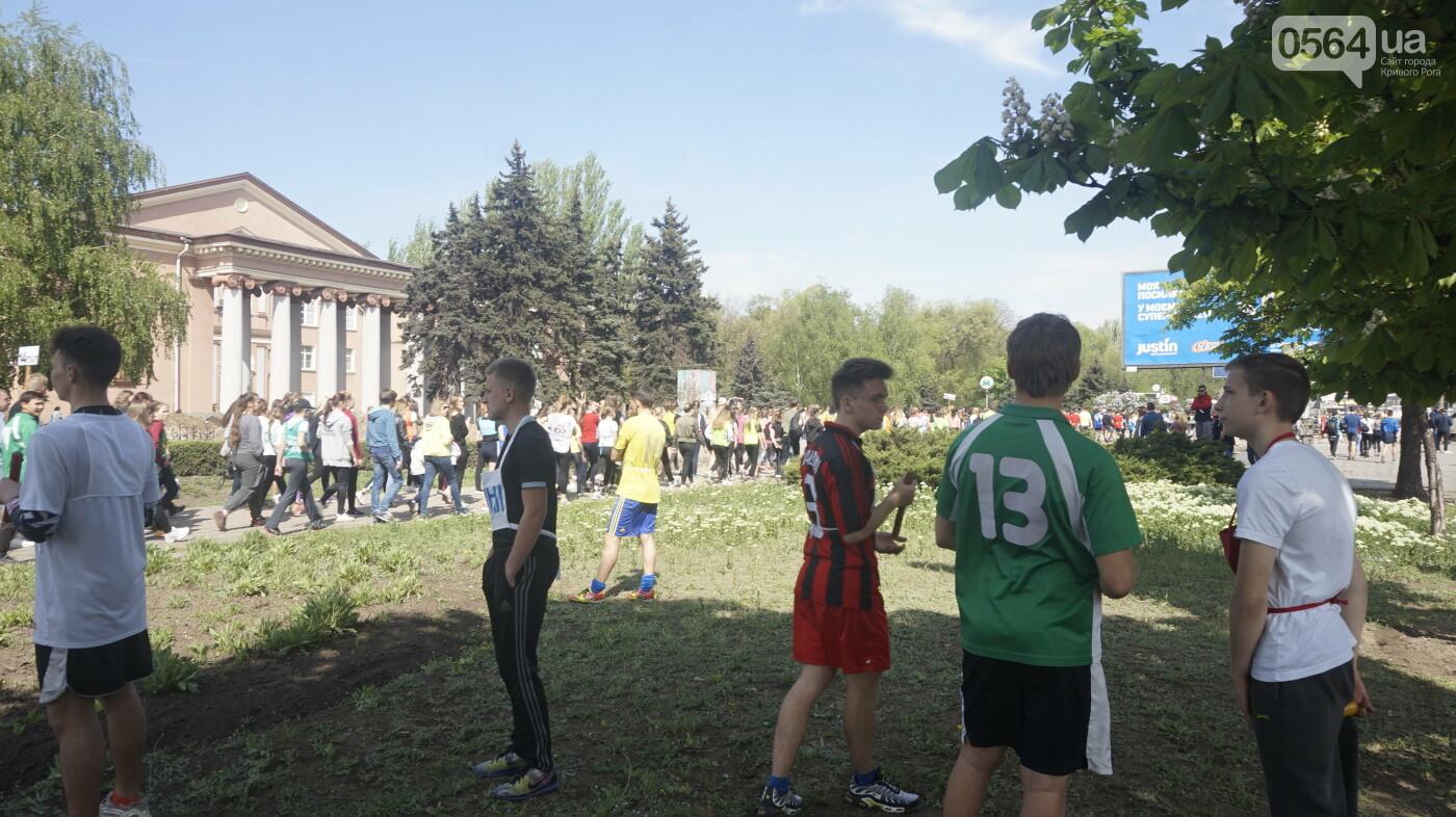 Тысячи криворожан приняли участие в традиционной эстафете, начавшейся с неожиданного старта, - ФОТО, ВИДЕО , фото-5