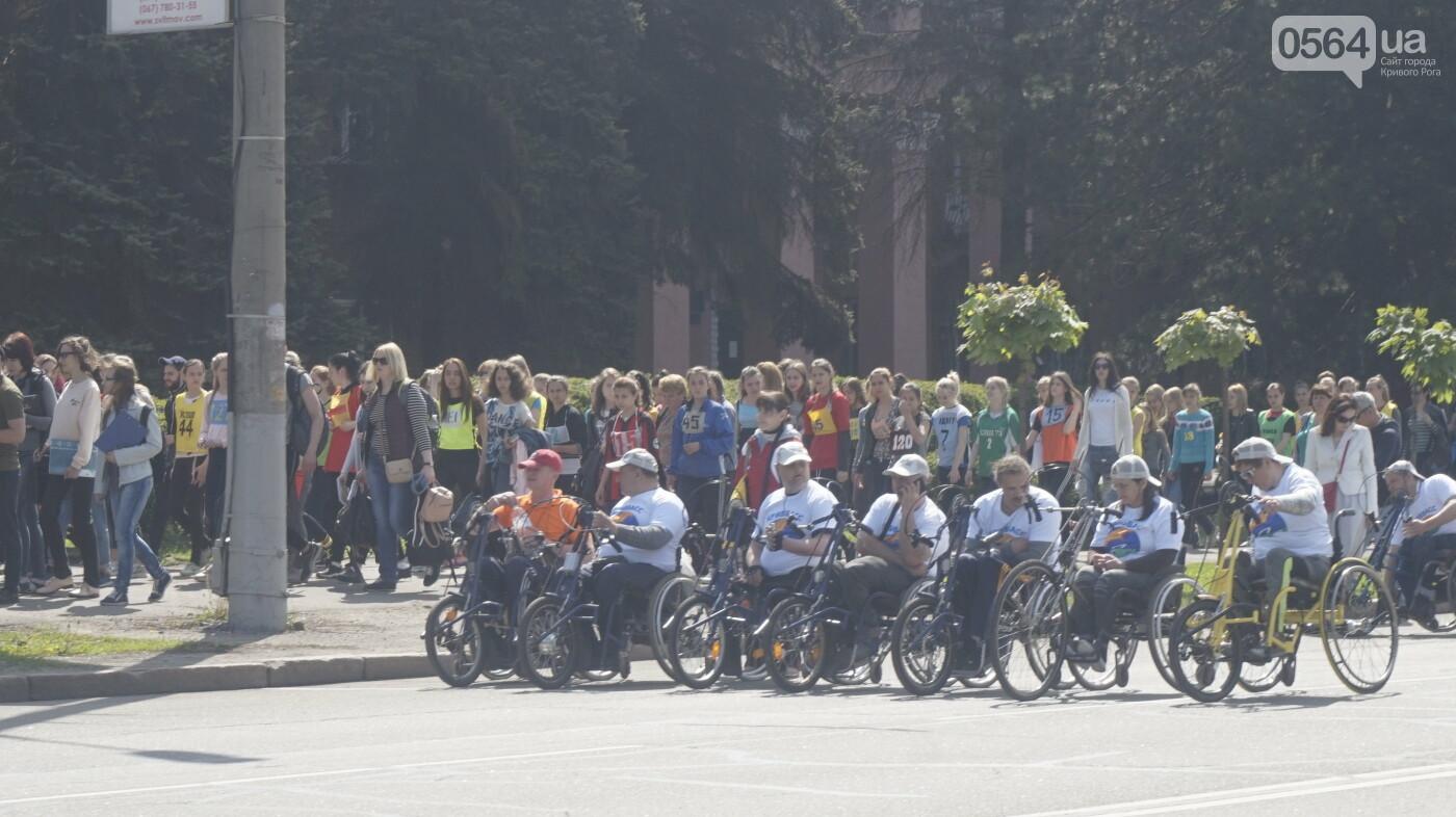 Тысячи криворожан приняли участие в традиционной эстафете, начавшейся с неожиданного старта, - ФОТО, ВИДЕО , фото-3