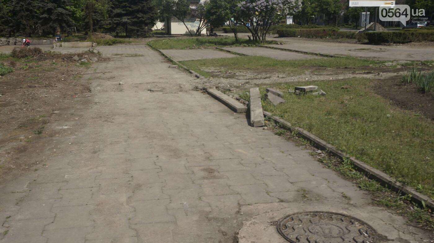 """Перед """"Еврофестом"""" в криворожском парке наводят порядок - работают без выходных, - ФОТО , фото-27"""