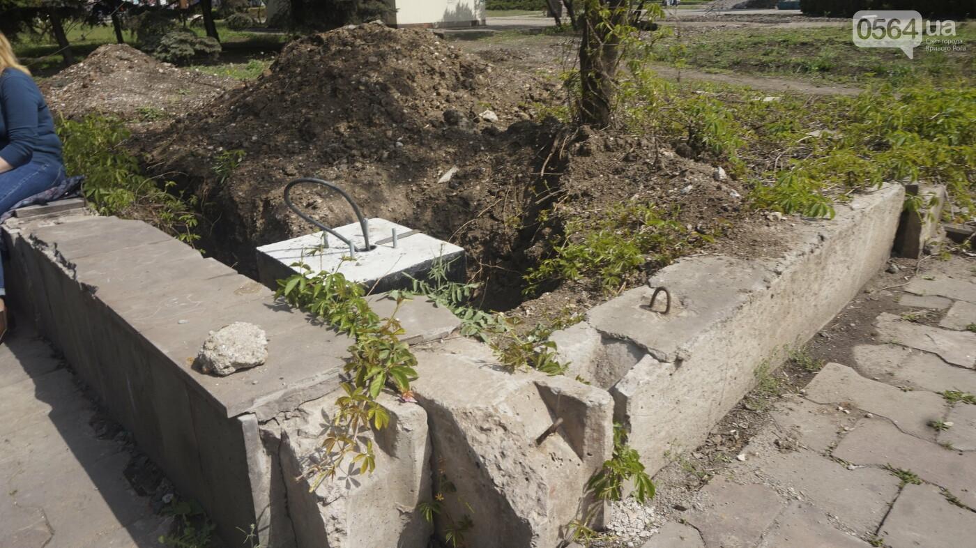 """Перед """"Еврофестом"""" в криворожском парке наводят порядок - работают без выходных, - ФОТО , фото-31"""