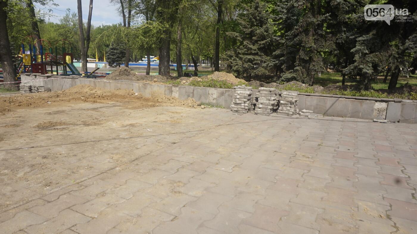"""Перед """"Еврофестом"""" в криворожском парке наводят порядок - работают без выходных, - ФОТО , фото-32"""