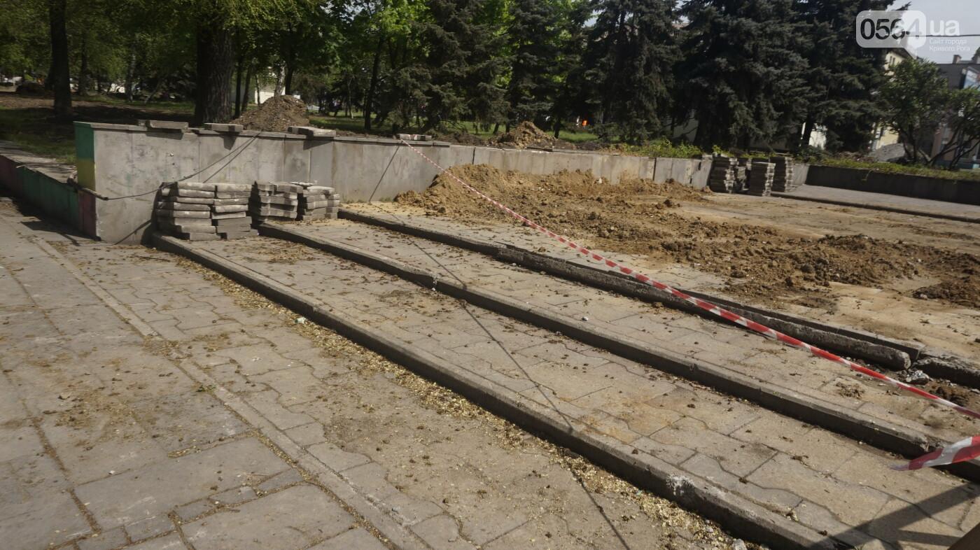 """Перед """"Еврофестом"""" в криворожском парке наводят порядок - работают без выходных, - ФОТО , фото-34"""