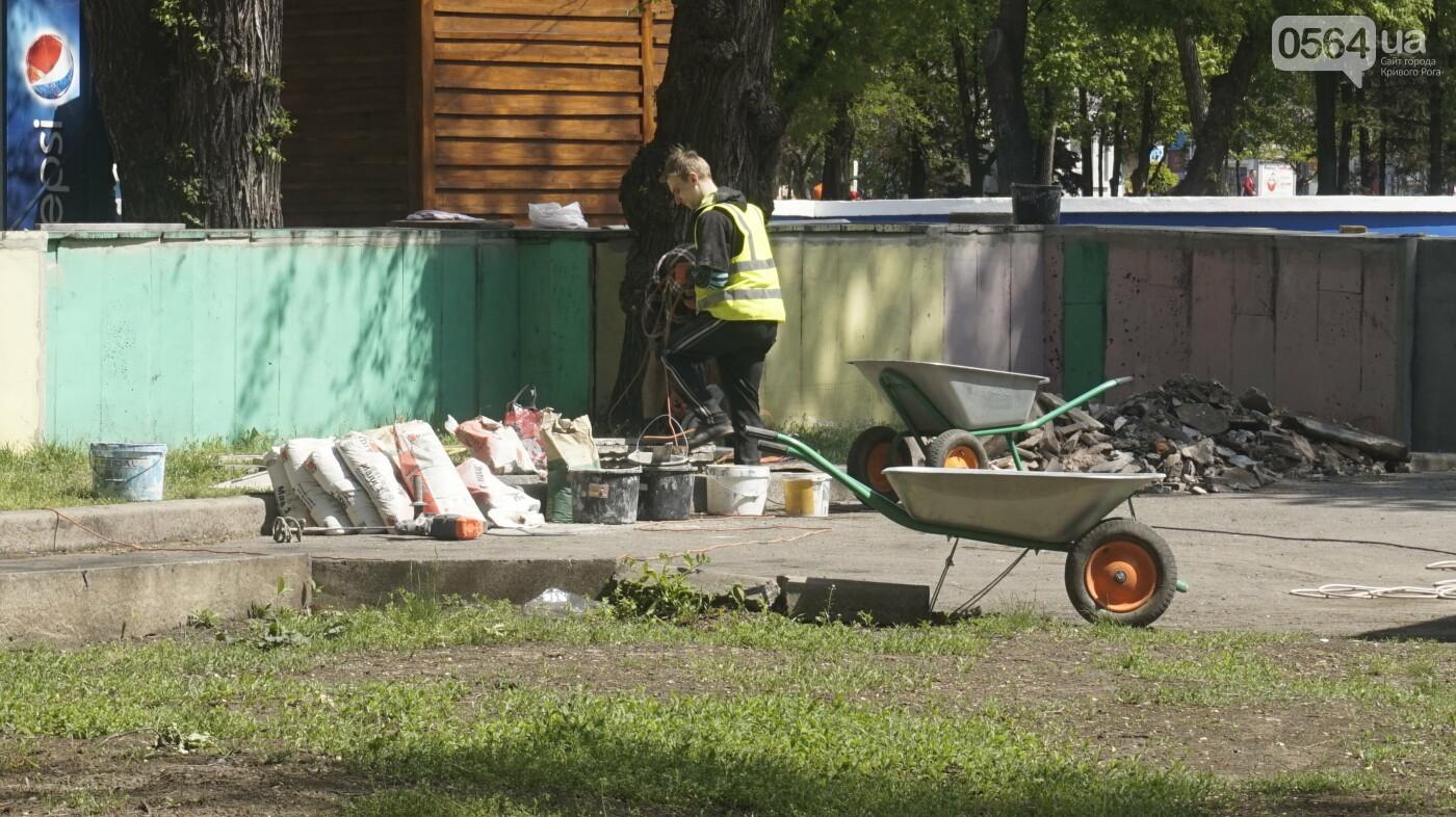 """Перед """"Еврофестом"""" в криворожском парке наводят порядок - работают без выходных, - ФОТО , фото-36"""