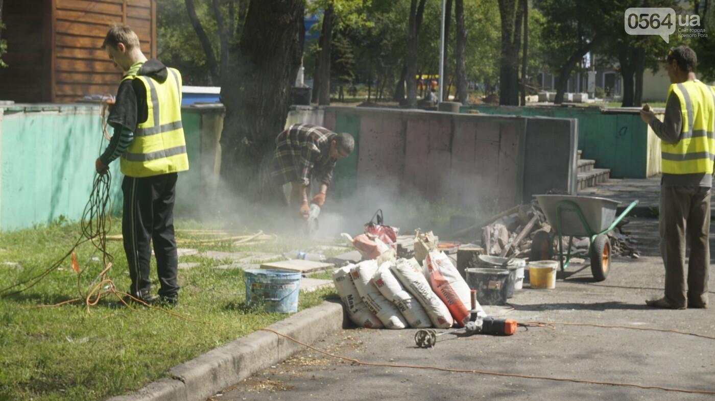 """Перед """"Еврофестом"""" в криворожском парке наводят порядок - работают без выходных, - ФОТО , фото-37"""