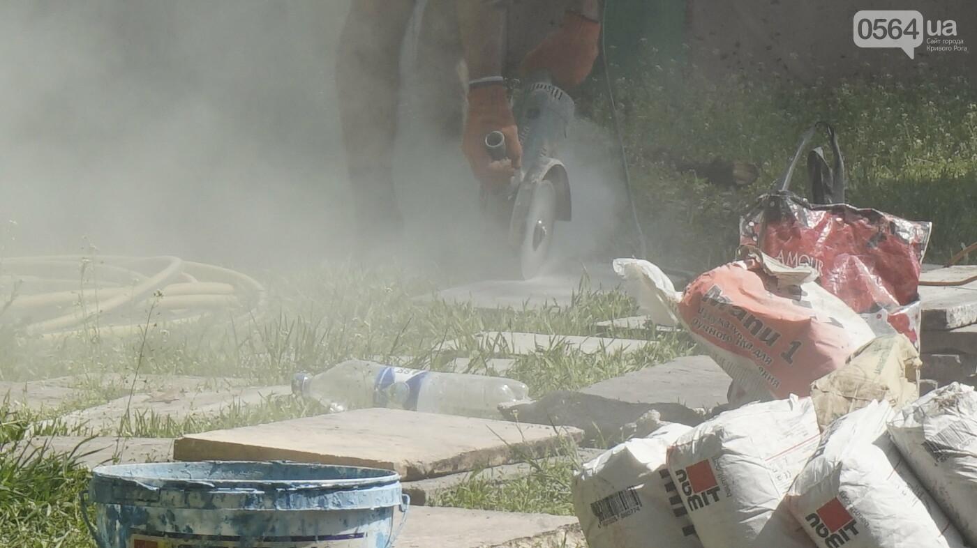 """Перед """"Еврофестом"""" в криворожском парке наводят порядок - работают без выходных, - ФОТО , фото-38"""