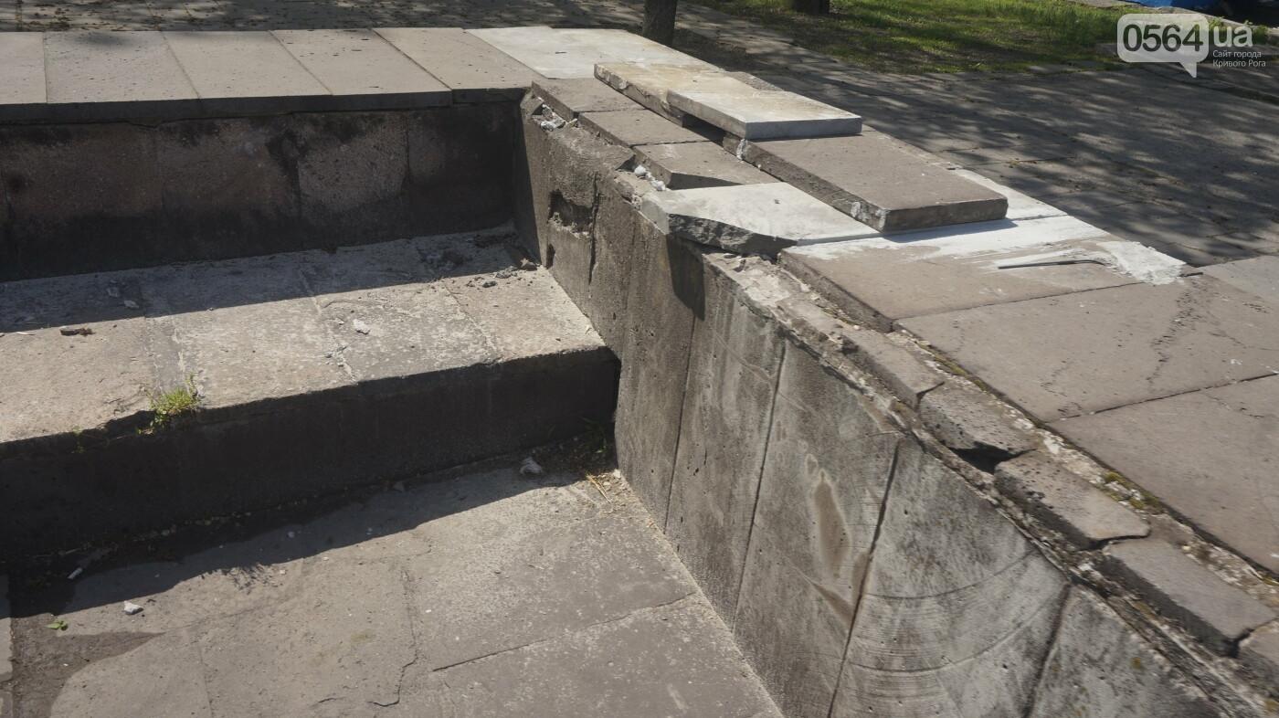 """Перед """"Еврофестом"""" в криворожском парке наводят порядок - работают без выходных, - ФОТО , фото-41"""