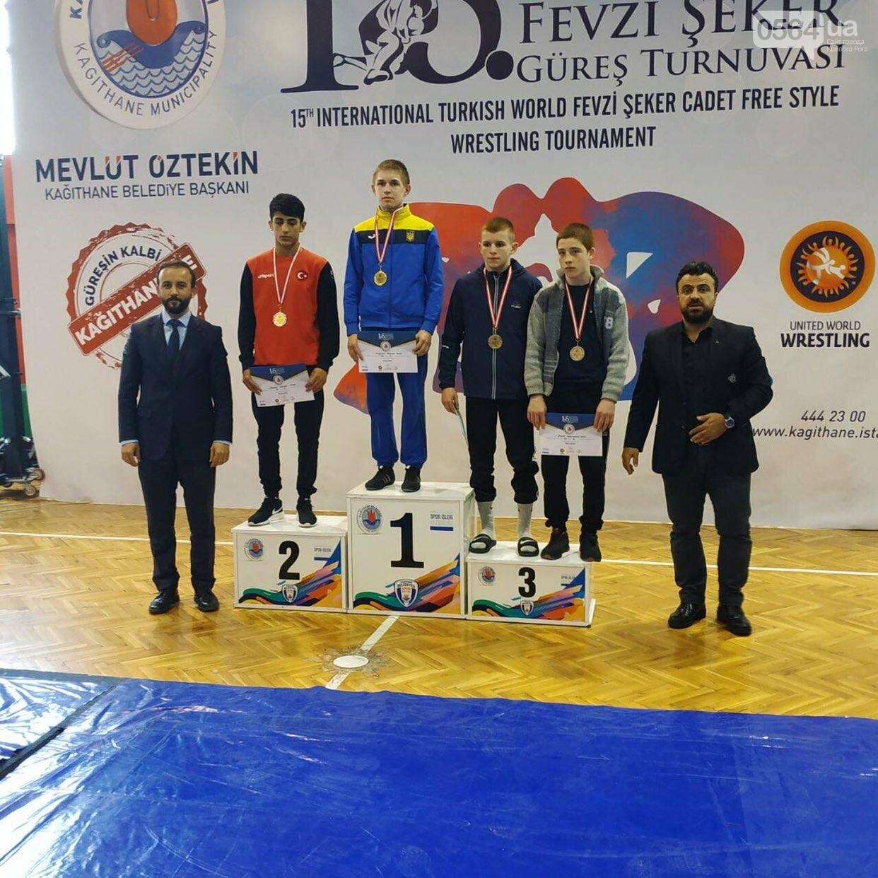 Криворожский спортсмен стал чемпионом на Международном турнире , фото-1