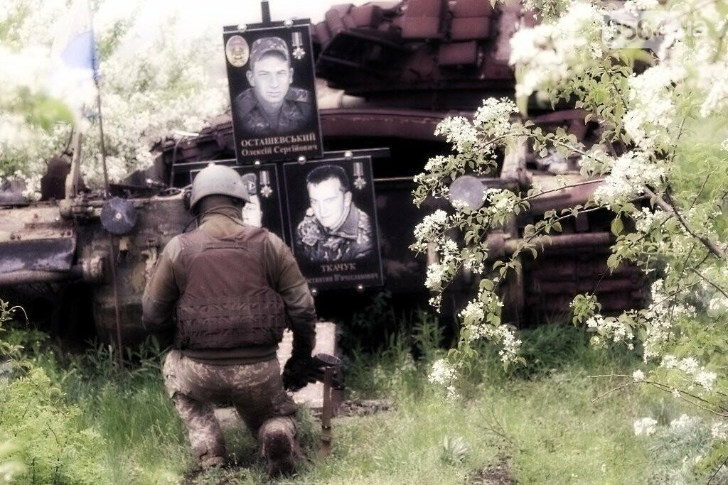 Военные под обстрелами ухаживают за мемориалом погибшим танкистам-криворожанам, - ФОТО, фото-1