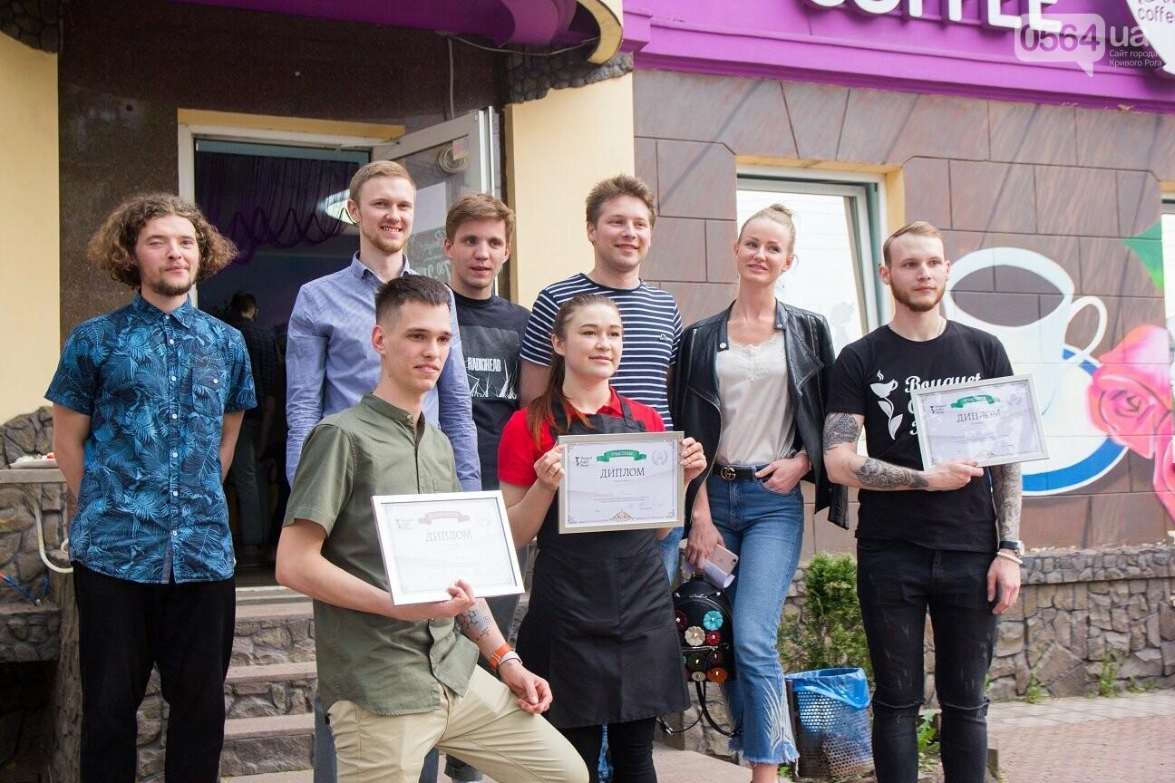 В Кривом Роге прошел первый турнир среди профессиональных бариста, фото-11
