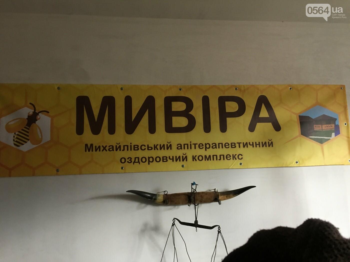 """Как Европа помогает поднимать и развивать """"депрессивные"""" села в Украине, - ФОТО , фото-1"""