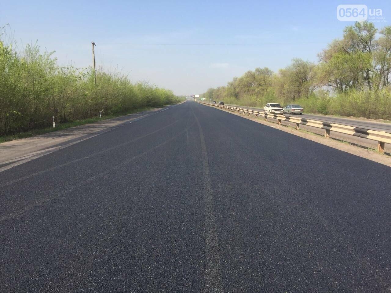 Водителей предупредили - под Кривым Рогом ремонтируют участок трассы Н-11, - ФОТО, фото-3