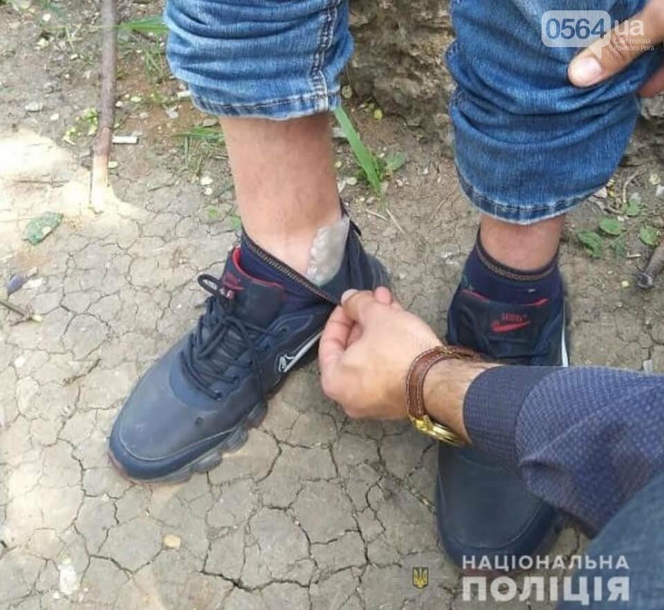 Криворожанин в одном носке спрятал десятки трубочек с наркотиком, - ФОТО, фото-1