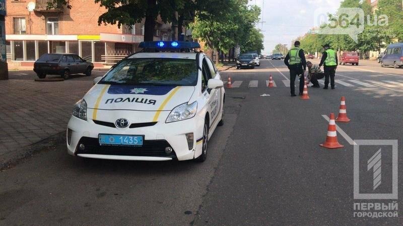 В Кривом Роге грузовик на пешеходном переходе сбил пенсионера, фото-2
