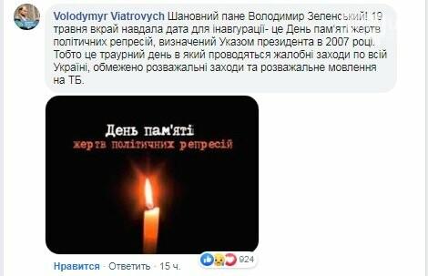 Зеленский предложил инаугурацию 19 мая, Вятрович напомнил -  в Украине это траурный день, фото-3