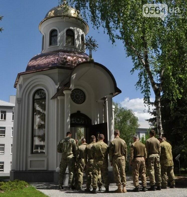На Днепропетровщине почтили память погибших сотрудников СБУ, - ФОТО, фото-1