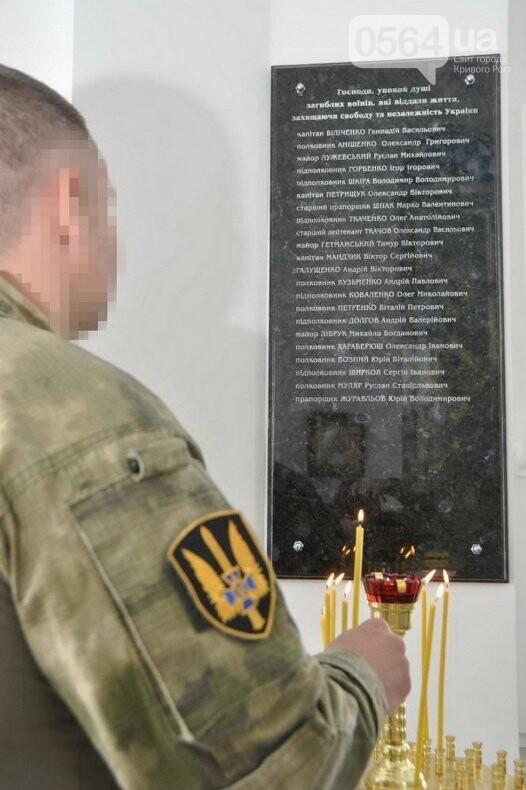 На Днепропетровщине почтили память погибших сотрудников СБУ, - ФОТО, фото-2