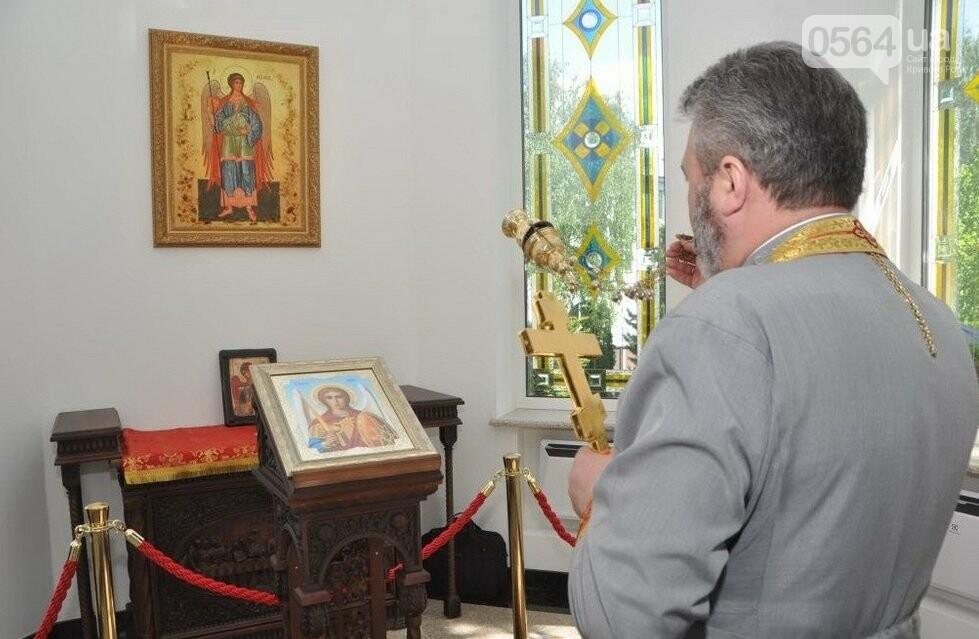На Днепропетровщине почтили память погибших сотрудников СБУ, - ФОТО, фото-3