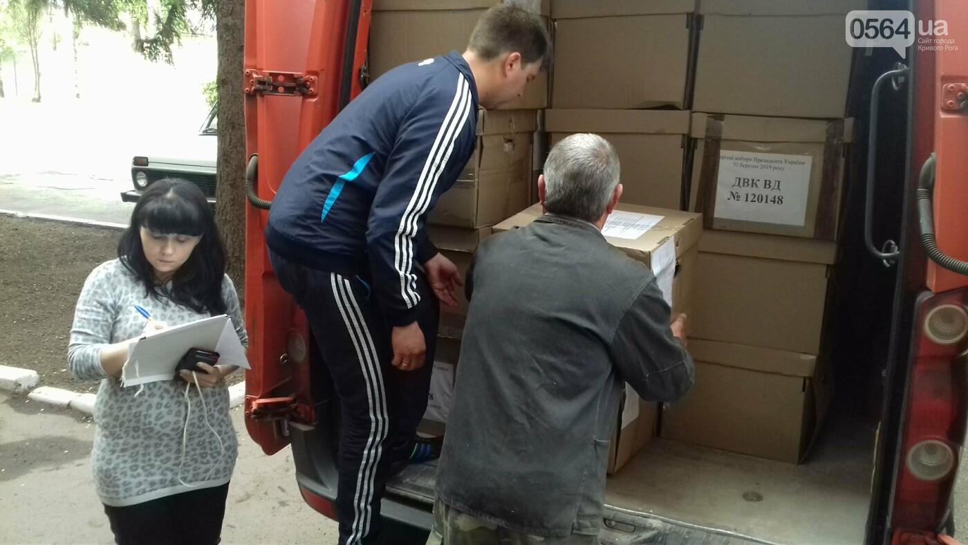 ОИК в Кривом Роге завершают работу и сдают документы в архив, - ФОТО, фото-3