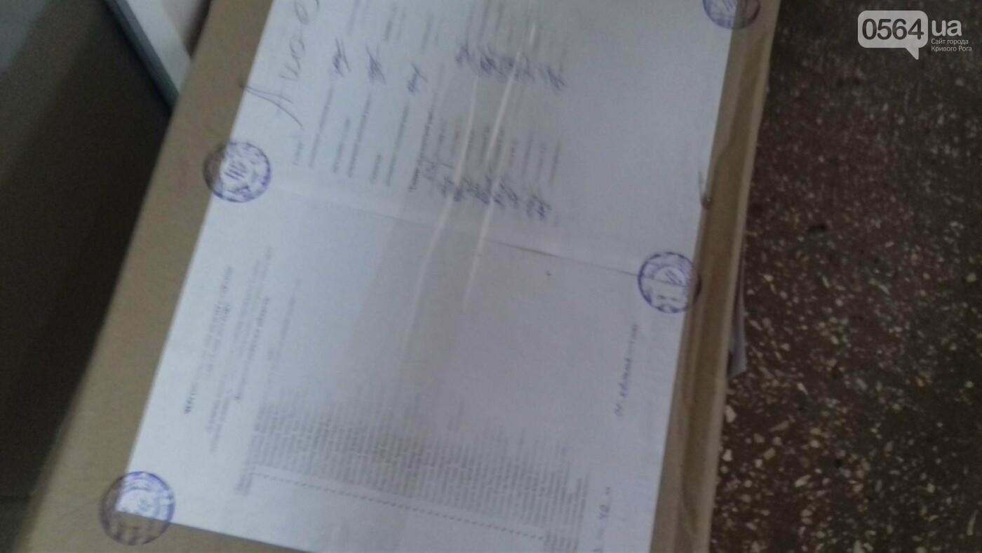 ОИК в Кривом Роге завершают работу и сдают документы в архив, - ФОТО, фото-5