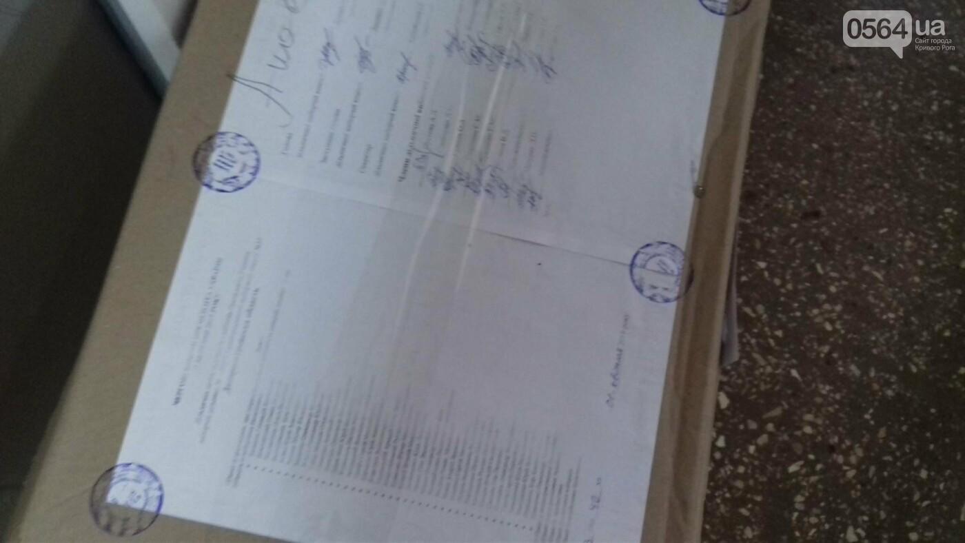 ОИК в Кривом Роге завершают работу и сдают документы в архив, - ФОТО, фото-8