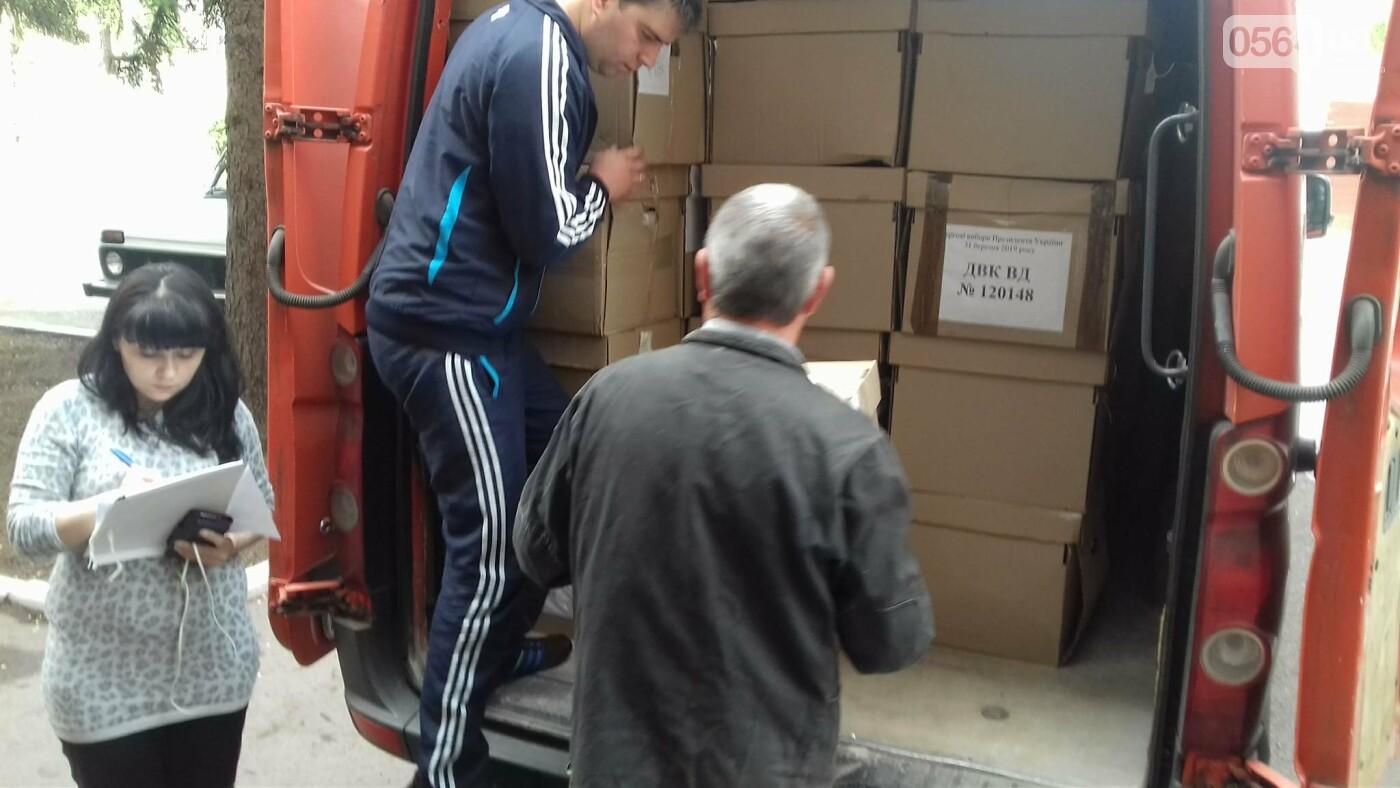 ОИК в Кривом Роге завершают работу и сдают документы в архив, - ФОТО, фото-2