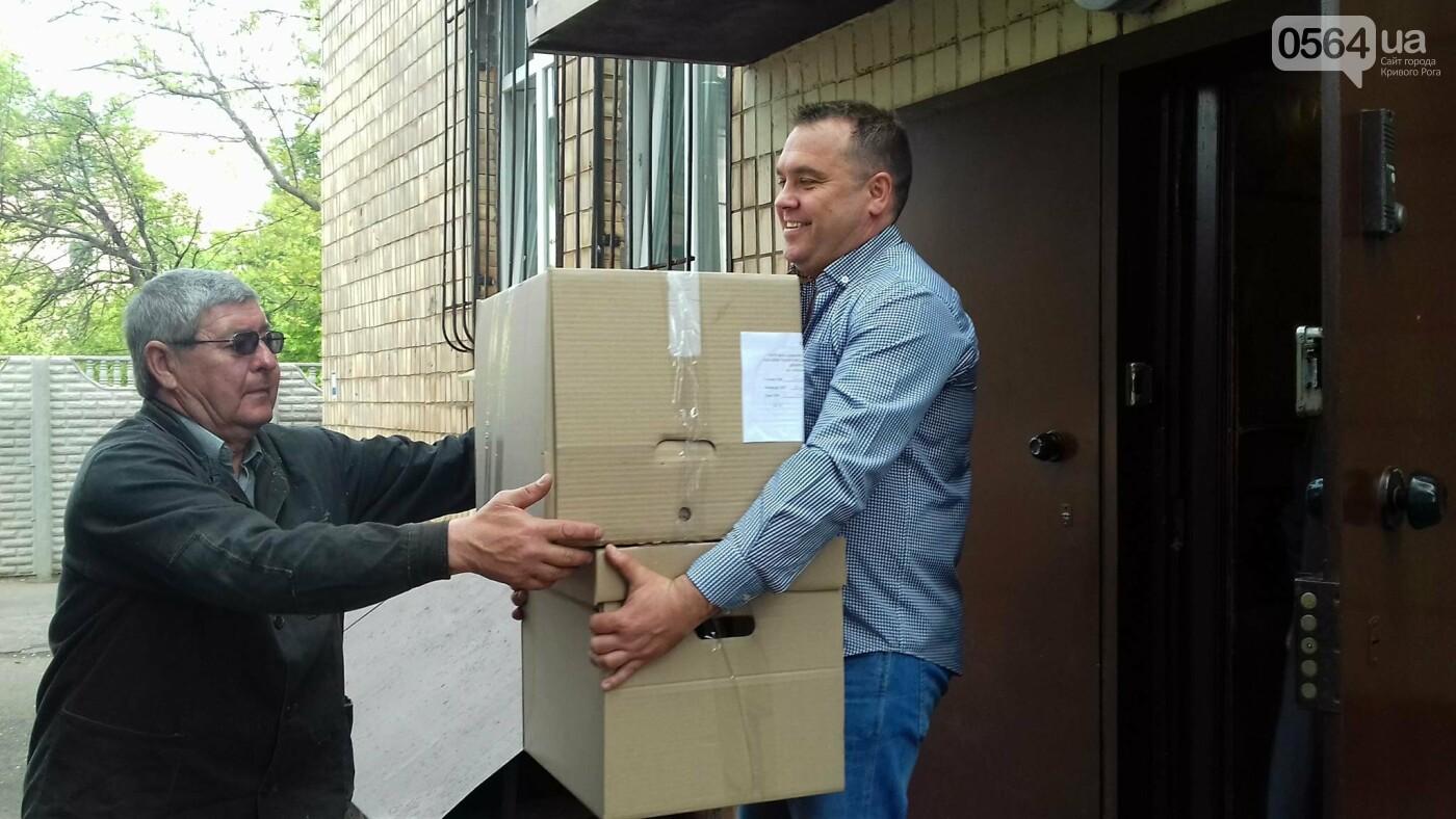 ОИК в Кривом Роге завершают работу и сдают документы в архив, - ФОТО, фото-1