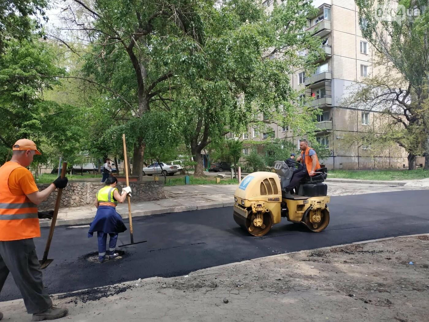 Благоустройство города: в Кривом Роге полным ходом идут ремонты дорог, фото-2