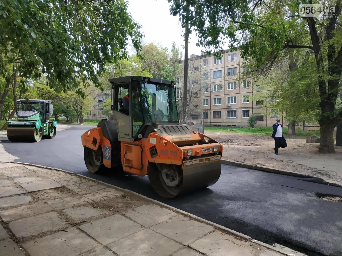 Благоустройство города: в Кривом Роге полным ходом идут ремонты дорог, фото-3