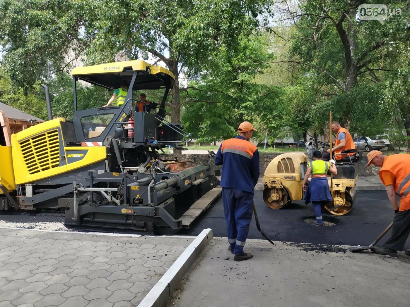 Благоустройство города: в Кривом Роге полным ходом идут ремонты дорог, фото-4