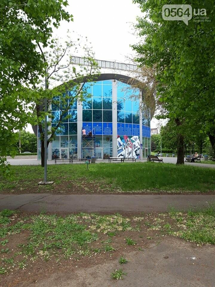 К праздникам Кривой Рог украшают коммунистической символикой, - ФОТО, фото-3
