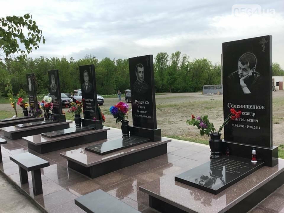 """""""Души их будут пребывать в блаженстве..."""", - в Кривом Роге священники ПЦУ провели панихиды на могилах воинов, погибших за Украину, - ФОТО,..., фото-3"""