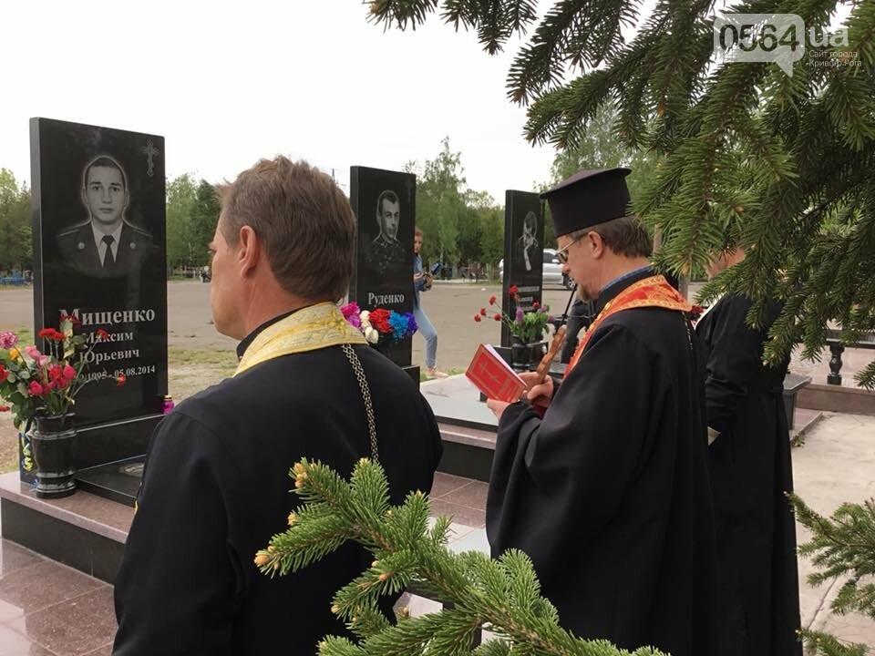 """""""Души их будут пребывать в блаженстве..."""", - в Кривом Роге священники ПЦУ провели панихиды на могилах воинов, погибших за Украину, - ФОТО,..., фото-2"""