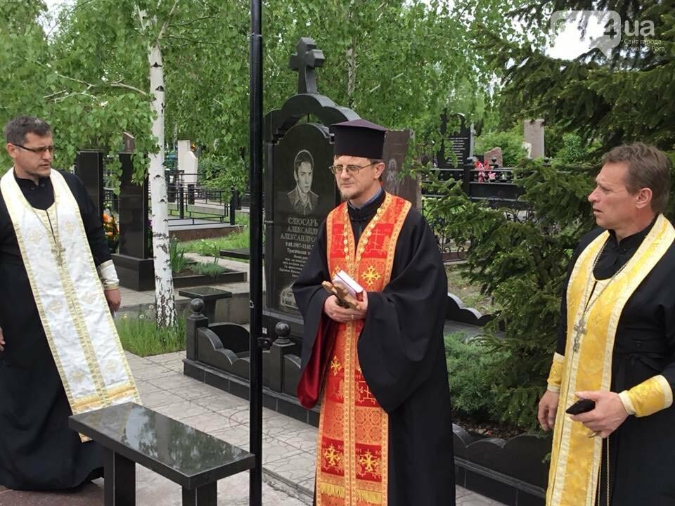 """""""Души их будут пребывать в блаженстве..."""", - в Кривом Роге священники ПЦУ провели панихиды на могилах воинов, погибших за Украину, - ФОТО,..., фото-18"""