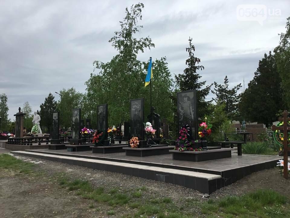 """""""Души их будут пребывать в блаженстве..."""", - в Кривом Роге священники ПЦУ провели панихиды на могилах воинов, погибших за Украину, - ФОТО,..., фото-13"""