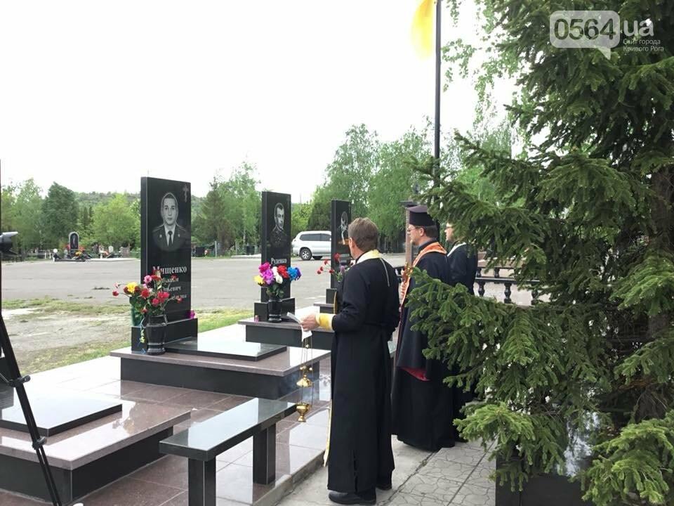"""""""Души их будут пребывать в блаженстве..."""", - в Кривом Роге священники ПЦУ провели панихиды на могилах воинов, погибших за Украину, - ФОТО,..., фото-1"""