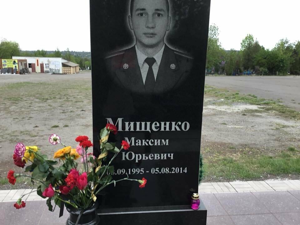 """""""Души их будут пребывать в блаженстве..."""", - в Кривом Роге священники ПЦУ провели панихиды на могилах воинов, погибших за Украину, - ФОТО,..., фото-11"""