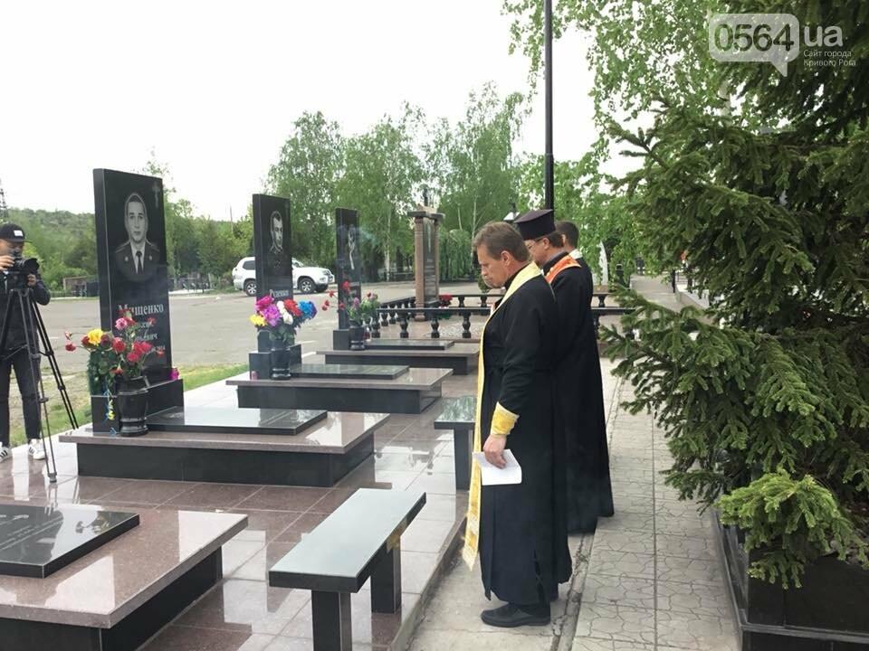 """""""Души их будут пребывать в блаженстве..."""", - в Кривом Роге священники ПЦУ провели панихиды на могилах воинов, погибших за Украину, - ФОТО,..., фото-16"""