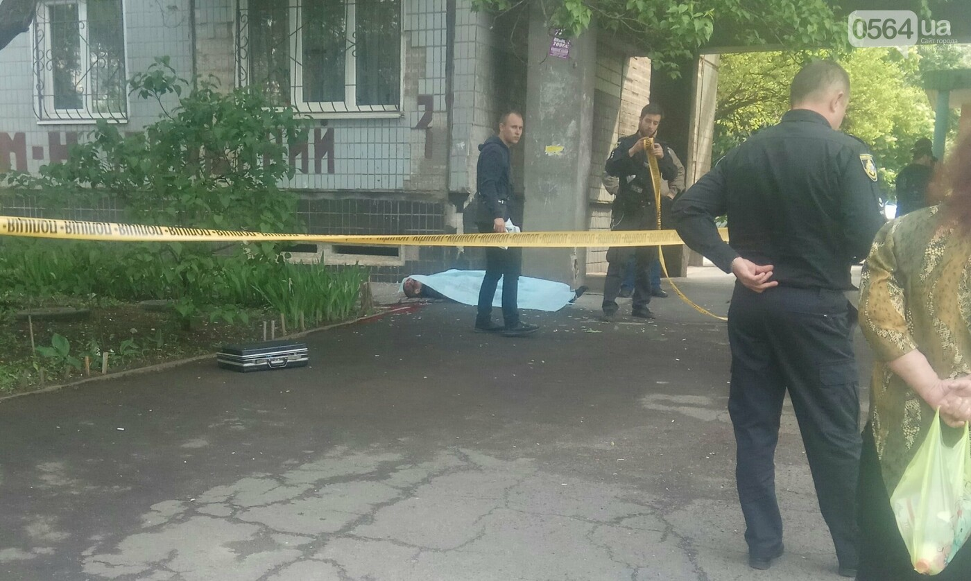 В Кривом Роге с 9 этажа многоэтажки выпал парень, - ФОТО 18+, фото-2