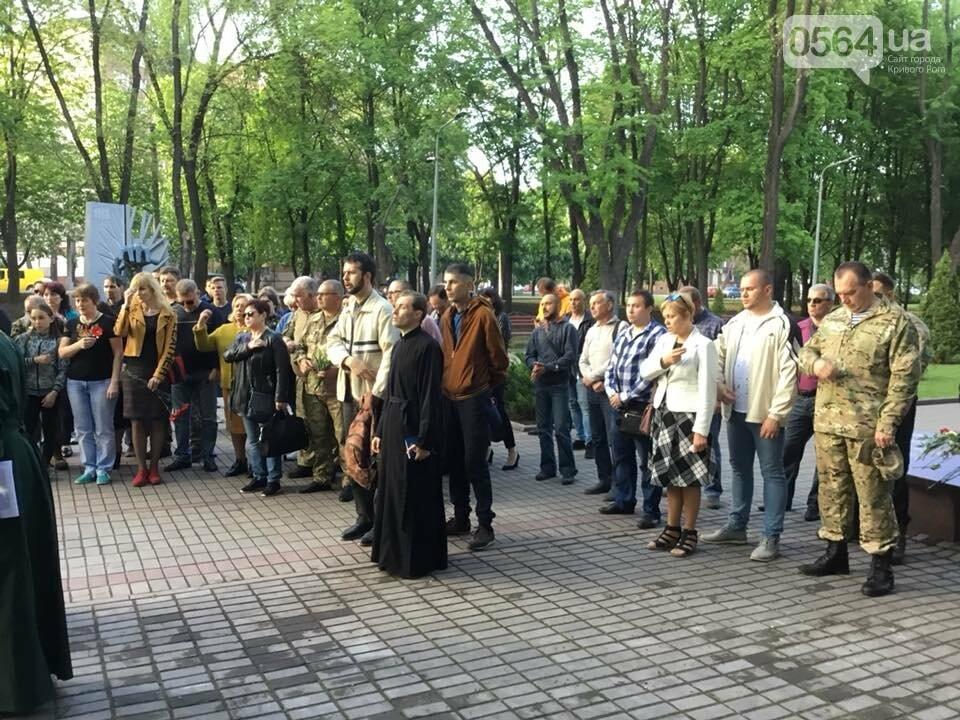 В Кривом Роге священники ПЦУ и УГКЦ в День памяти и примирения провели панихиду в Парке героев, - ФОТО, ВИДЕО, фото-2