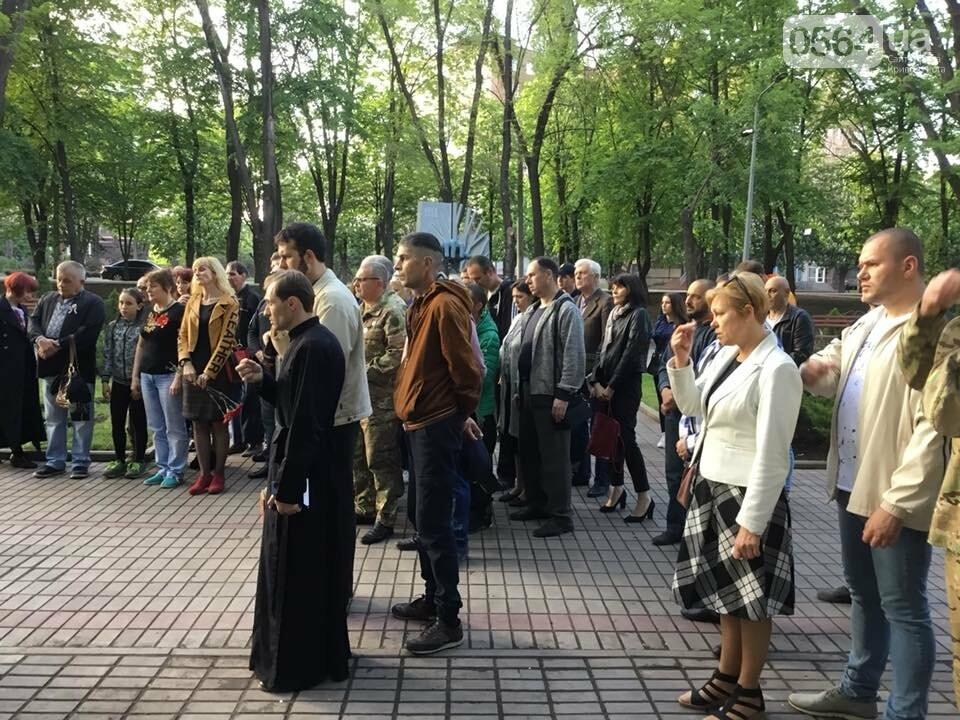В Кривом Роге священники ПЦУ и УГКЦ в День памяти и примирения провели панихиду в Парке героев, - ФОТО, ВИДЕО, фото-7