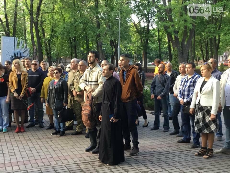 В Кривом Роге священники ПЦУ и УГКЦ в День памяти и примирения провели панихиду в Парке героев, - ФОТО, ВИДЕО, фото-8